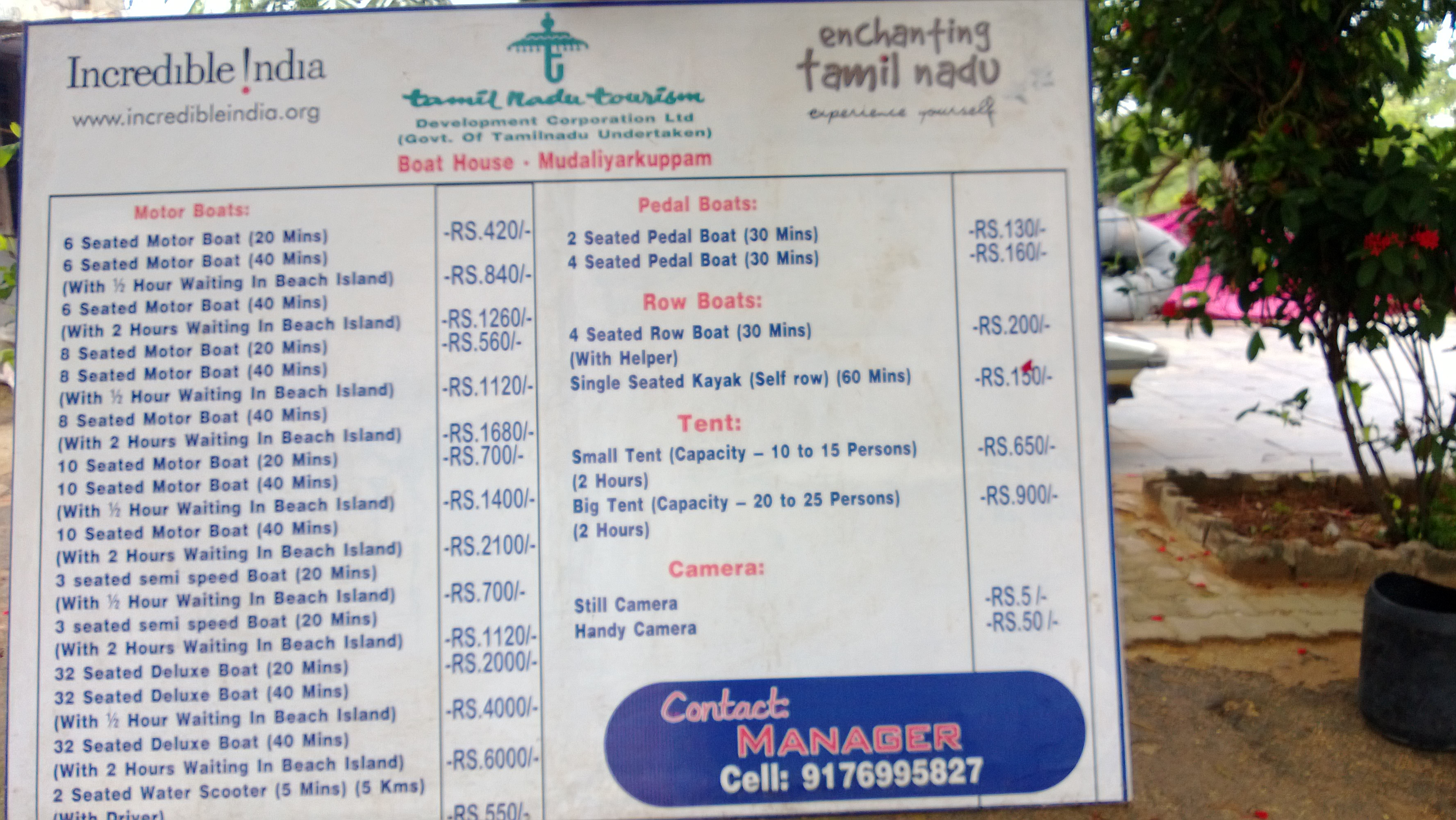 Mudhaliarkuppam Boat House : Latest Price List -17th August 2013