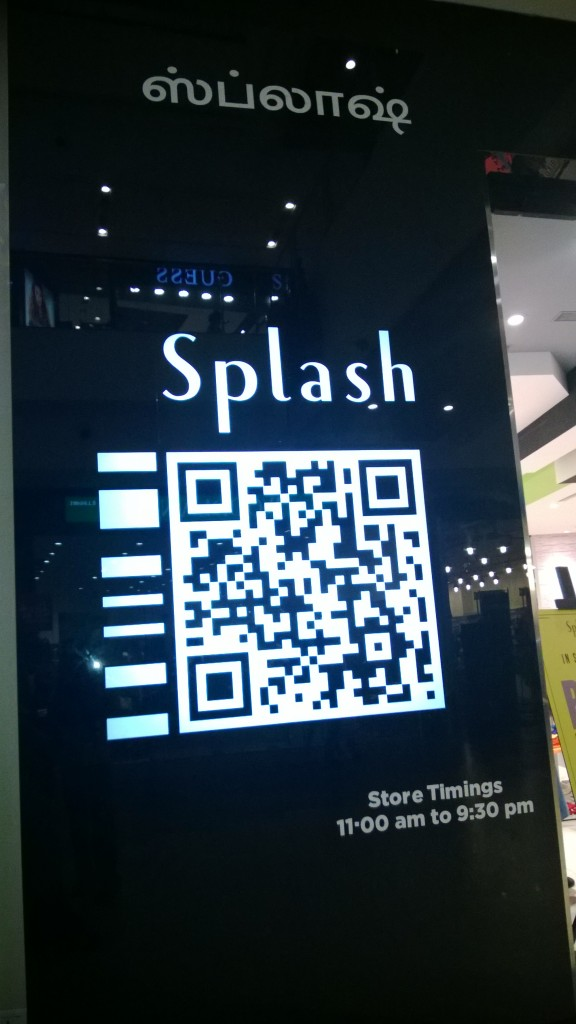 Splash storefront at Phoenix mall - QR code