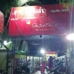 Shanthi's-The garment shop-Adyar