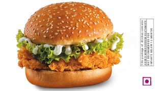 Chicken Zinger in KFC