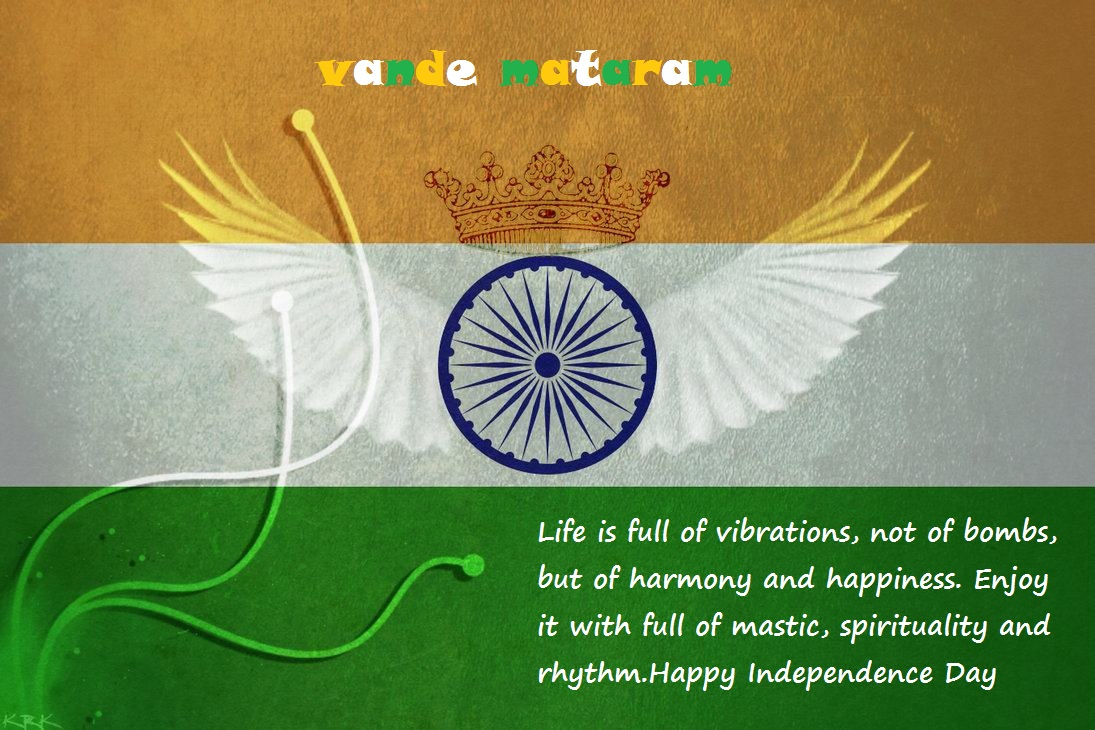 Independence-day-2015-wallpaper-2