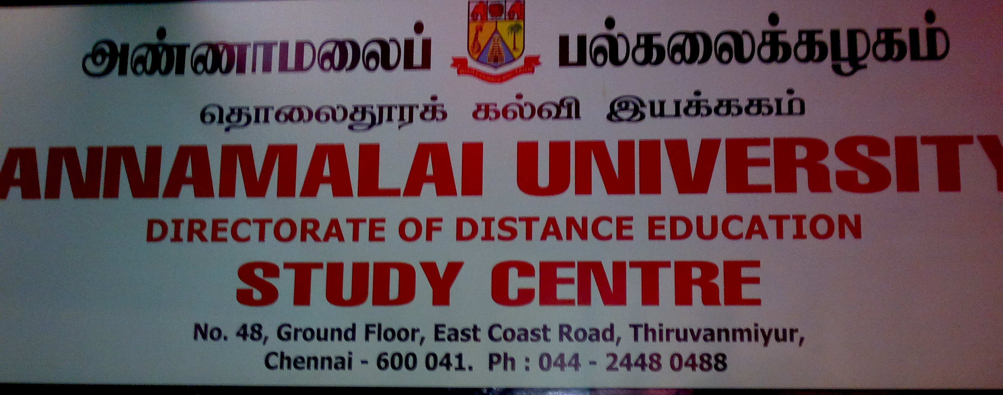 Annamalai university distance education study centre thiruvanmiyur