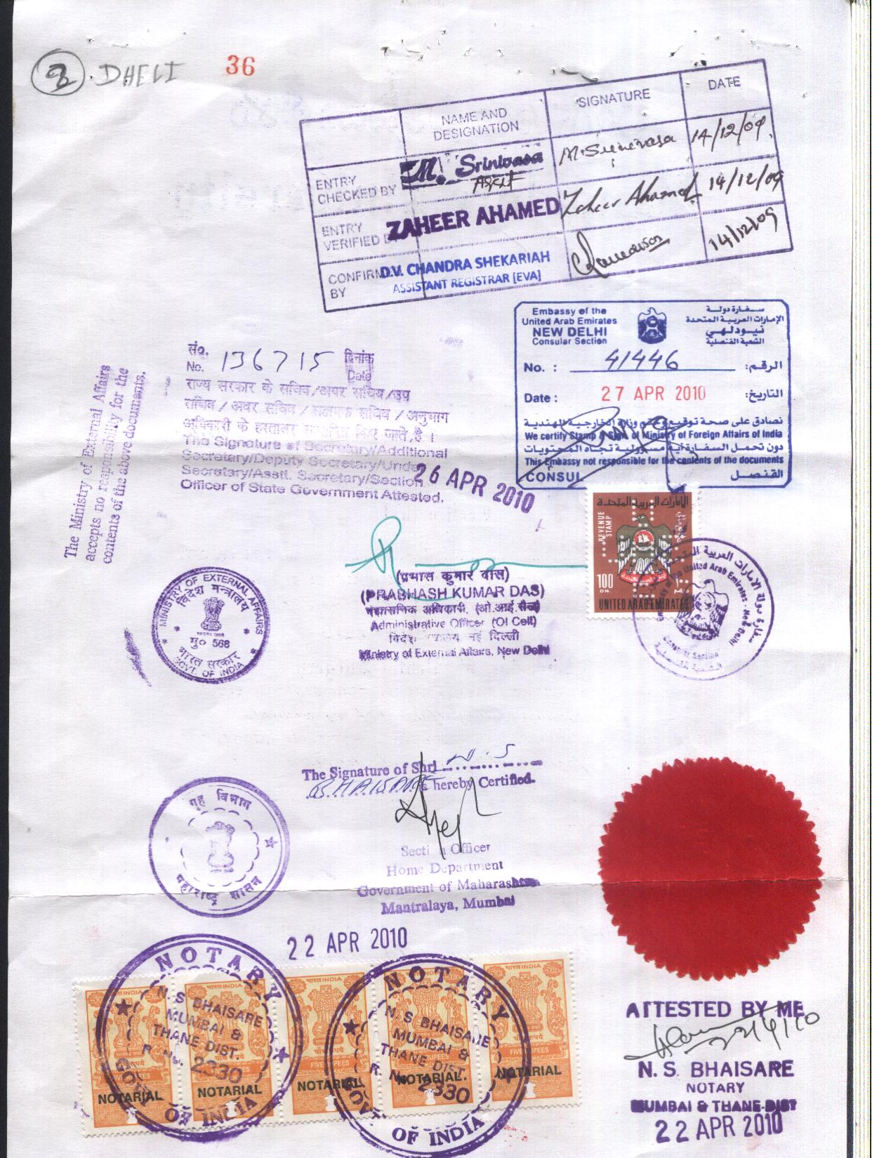 Uae certificate attestation chennai contactnumbers attested certificate for uae aiddatafo Image collections