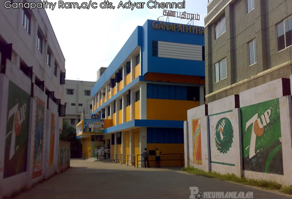 Ganapathy Ram Theater - Adyar - Chennai