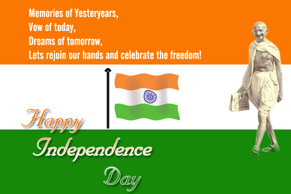 Happy-Independence- day-wall paper
