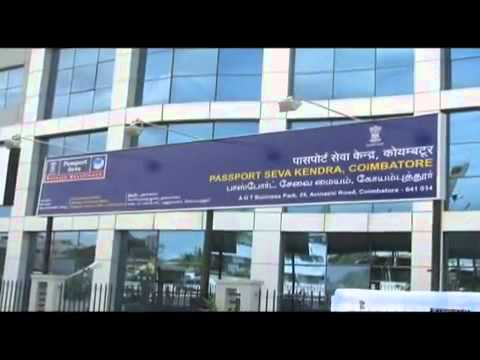Passport office coimbatore