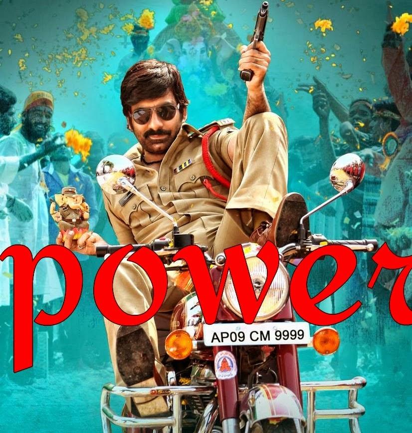 Power-telugu-movie-relasing-august-2014