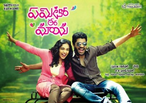 Run raja run telugu movie relasing august 2014 curated - Srilankan airlines bangalore office number ...