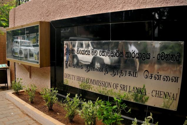 sri-lanka-embassy-chennai