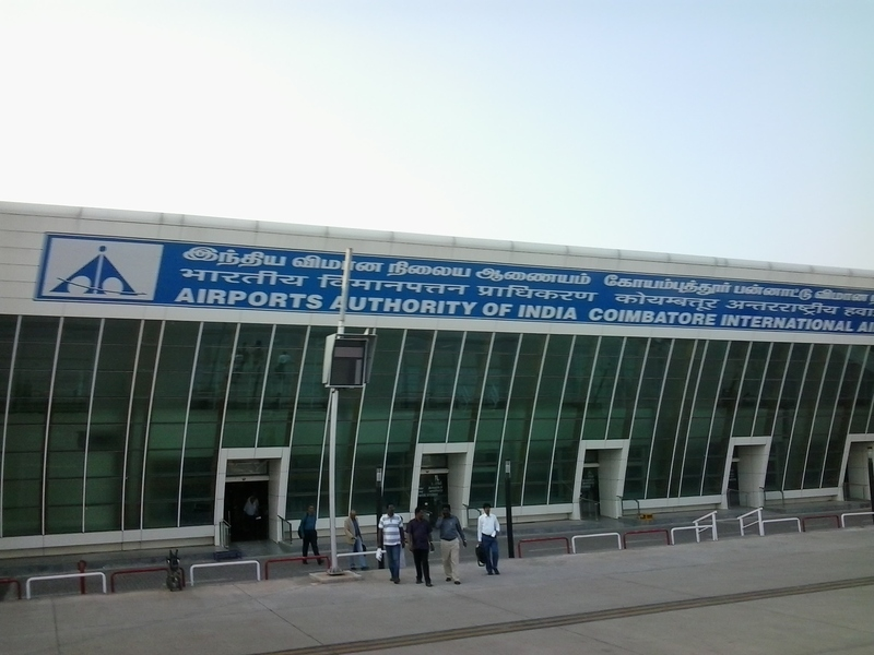 coimbatore-international-airport