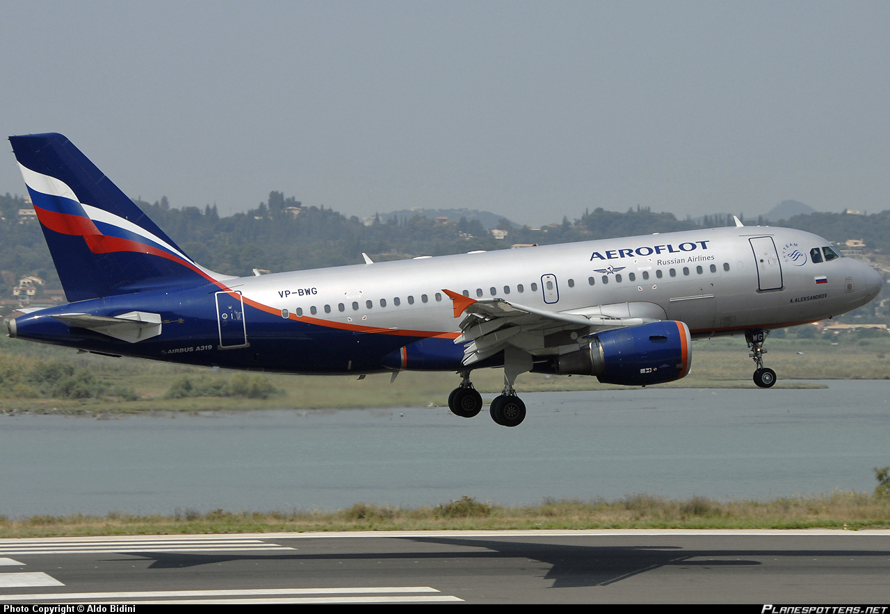 Aeroflot-Russian-Airlines-Airbus
