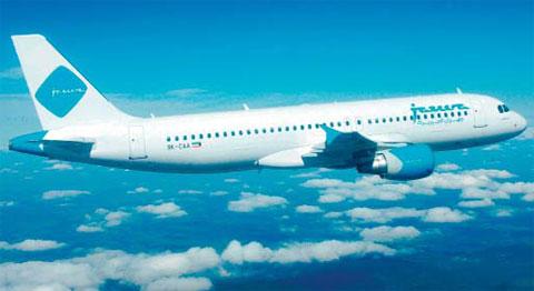 Al-Jazeera-airlines