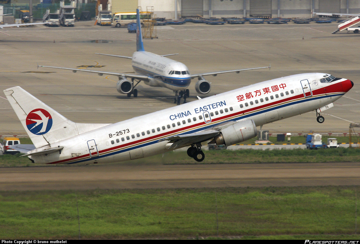 China-Eastern-Airlines-airbus