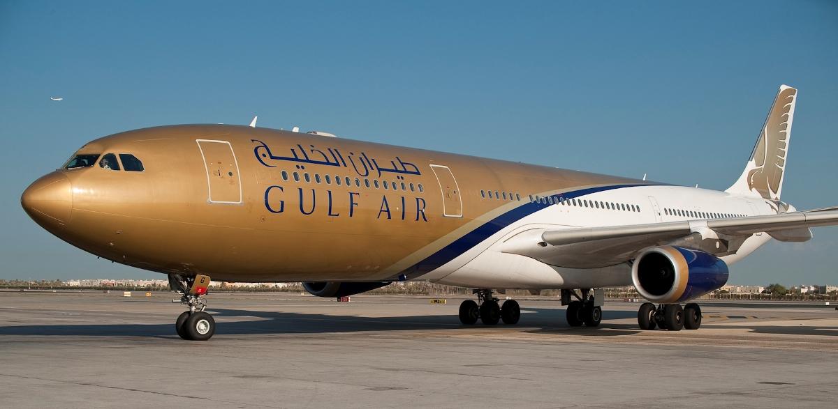 Gulf-Air-airways