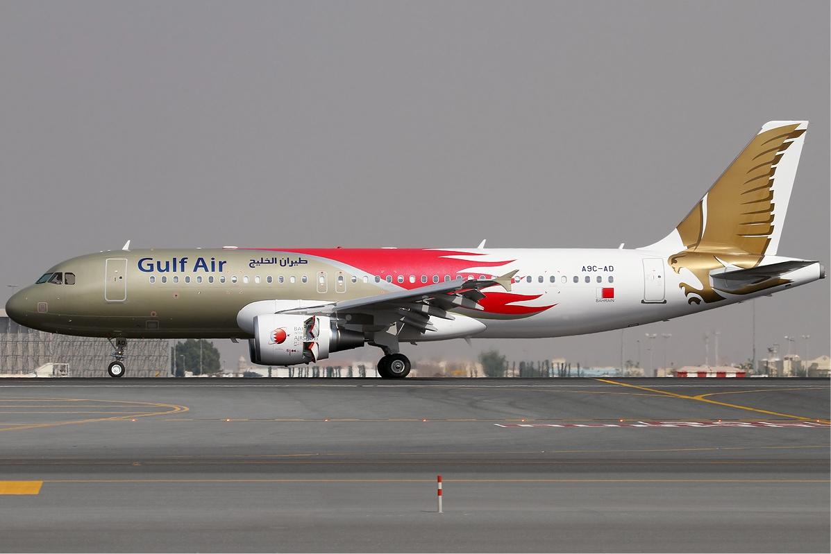 Gulf_Air_Airbus