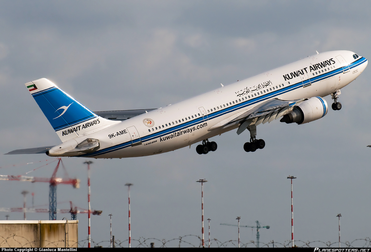 Kuwait-Airways-Airbus