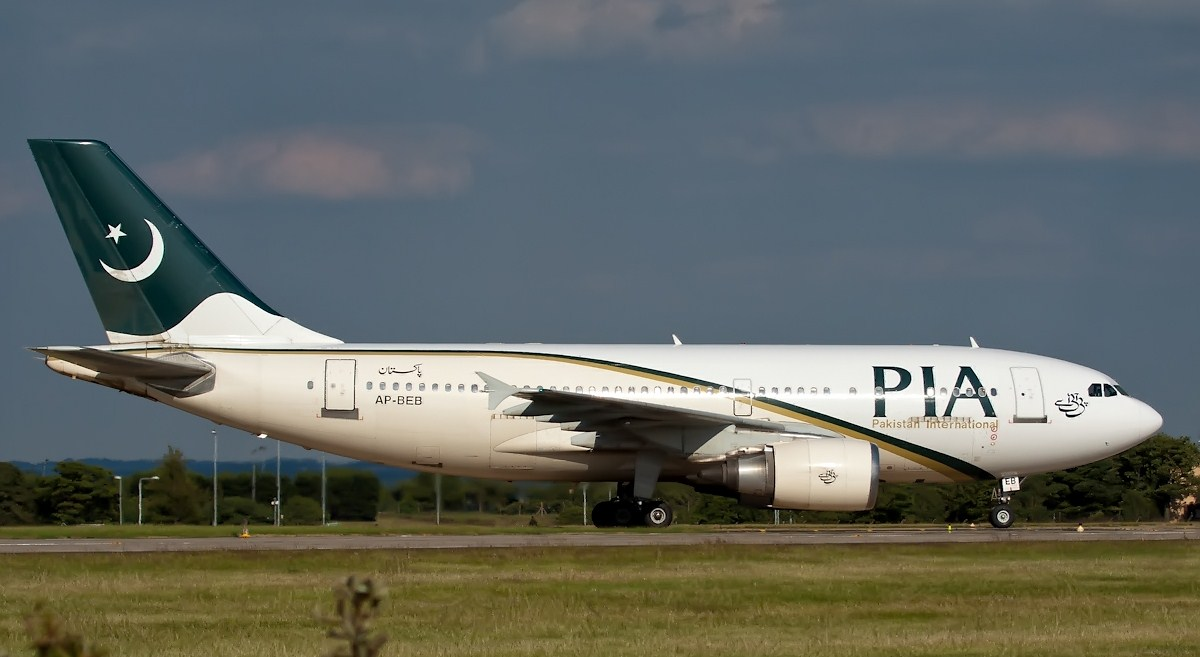 Pakistan-Intl-Airbus