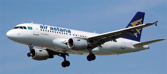 air_astana_plane