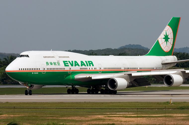 eva-airlines-airbus