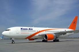 kam-air-airlines