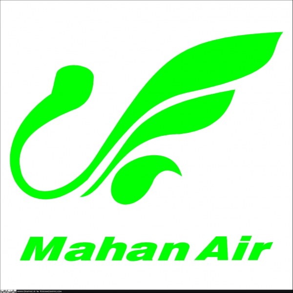 mahan-air-logo