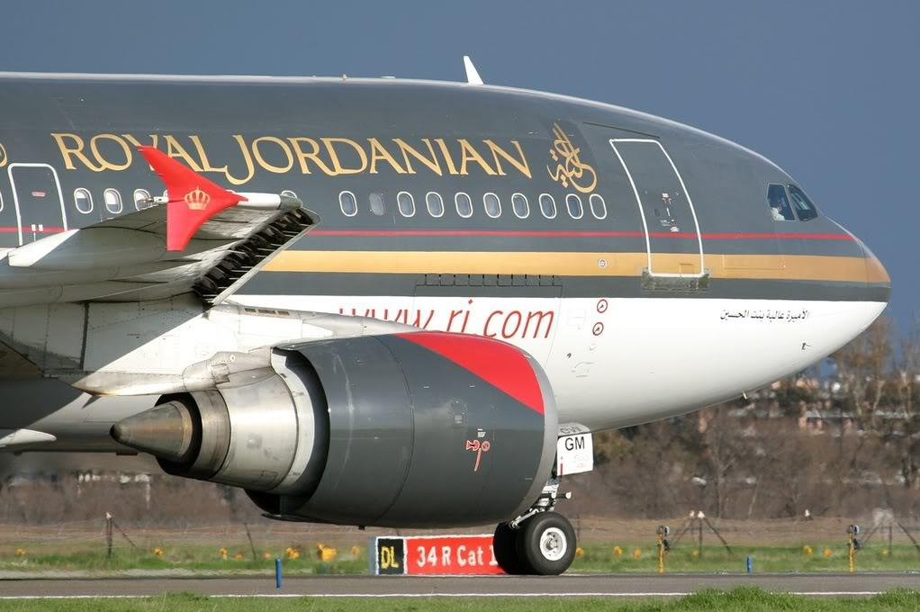 royal-jordanian-airbus