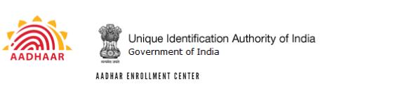 Aadhar_card_enrollment_centre